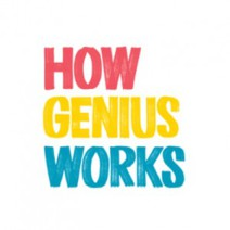 HOW GENIUS WORKS?