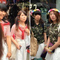 Mode giovanili giapponesi