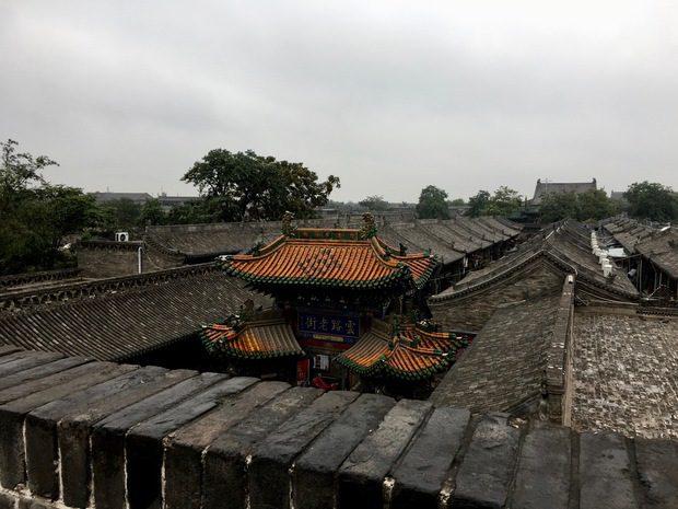 I tetti di Pingyao