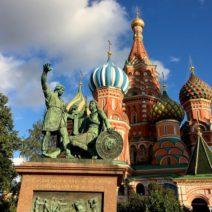 Mosca la cattedrale San Basilio