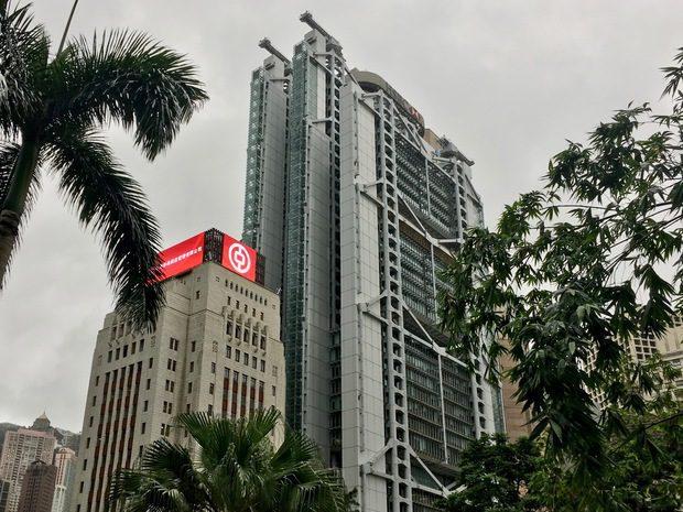 La sede principale della HSBC a Hong Kong